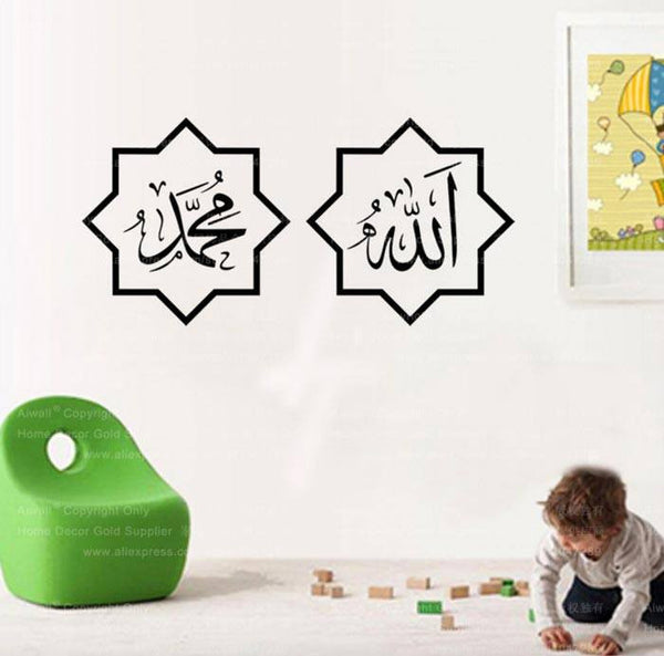 Black Allah and Prophet Muhammad Wall Art