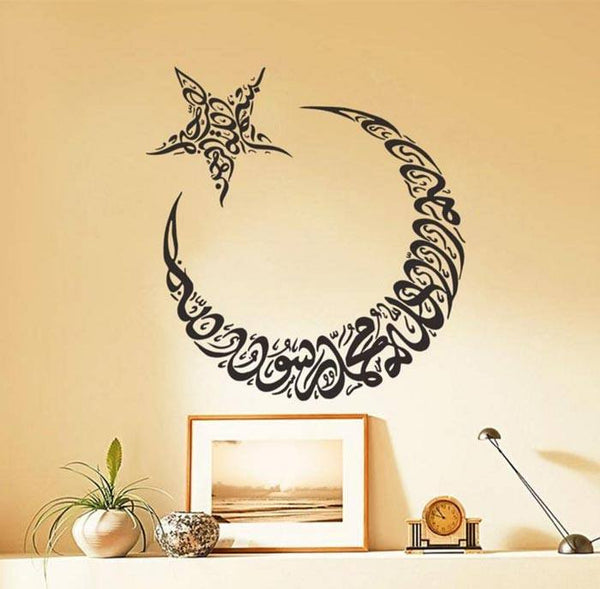 Islamic Crescent Wall Art