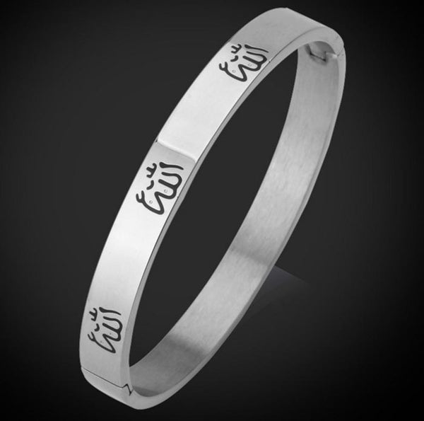 Islamic Stainless steel Allah bracelet