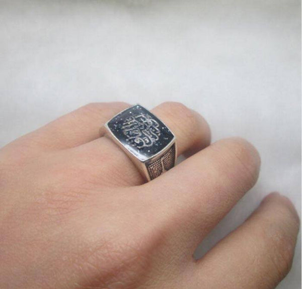 Antique Silver Quranic Verse Ring