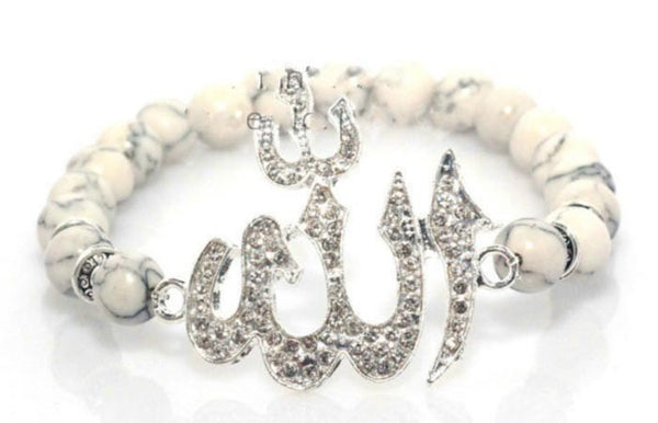 White and Silver Natural Stone Allah Bead Bracelet