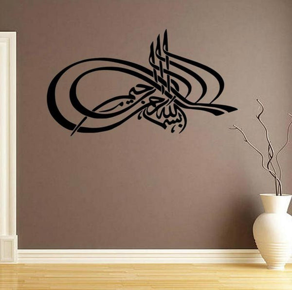 Black Teardrop Bismilliah Wall Art