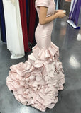 Don't Make Me Blush Gown