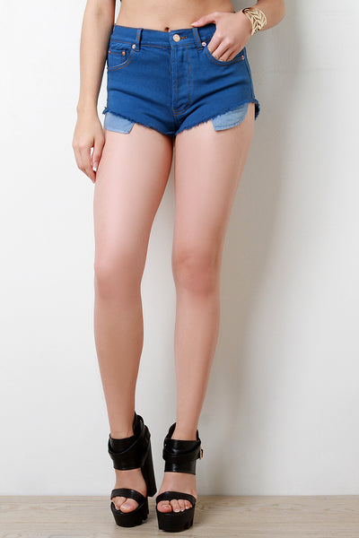 Frayed Hem High Wasted Denim Shorts