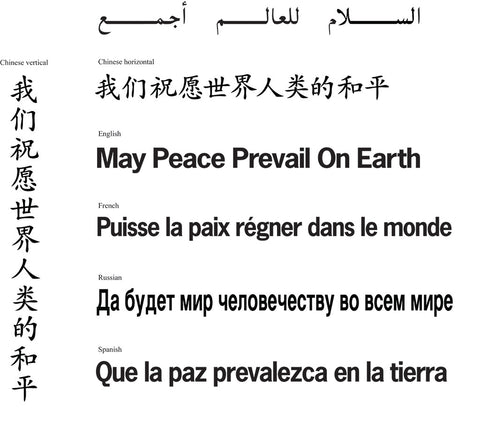 prayer-for-world-peace