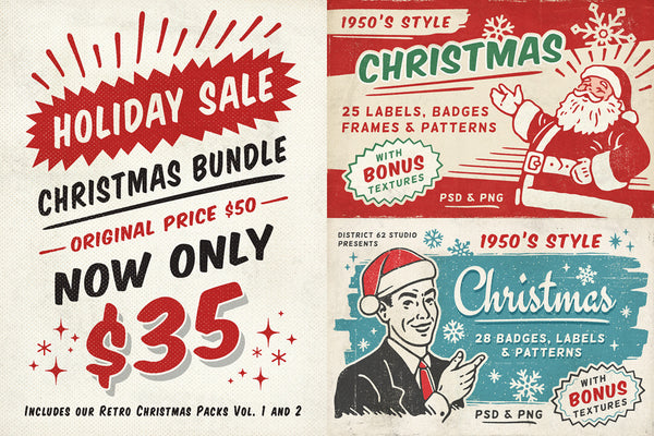 Retro Christmas Bundle