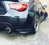 Subaru BRZ and Scion FRS Carbon Fiber Rock Guardz