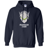 Overwatch Shirt Ryujin No Ken O Kure! Watchauto