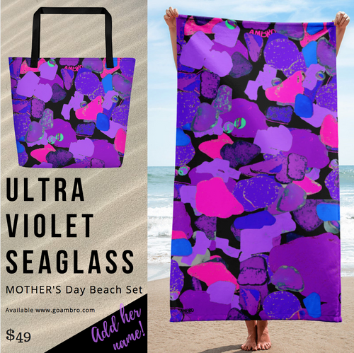 "NEW for Mother's Day! ""Ultra Violet Sea Glass Beach & Pool Set"""