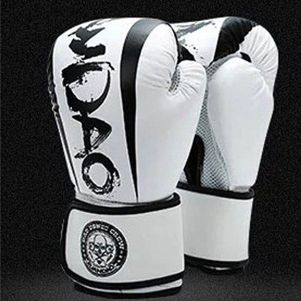 Xuandao Boxing Gloves