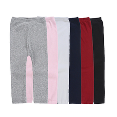 'Groovy' Toddler Stretch Pants