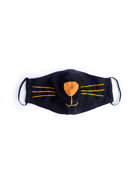 Pre-order Lion Fabric Mask - Kid