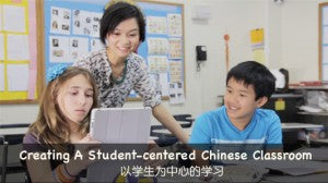 student-centered chinese classroom