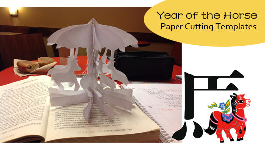chinese new year year of the horse paper cutting templates