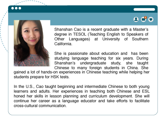 self introduction essay in chinese Introduce yourself about yourself the outline: 1 my name - age some are chinese, some are malaysian and some are indian i like my friends very much i am indeed a very happy boy my hobbies essay.