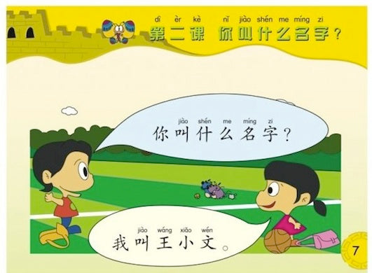 my first chinese reader lesson text