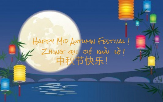 Homeschool Chinese: Poems for Mid Autumn Festival