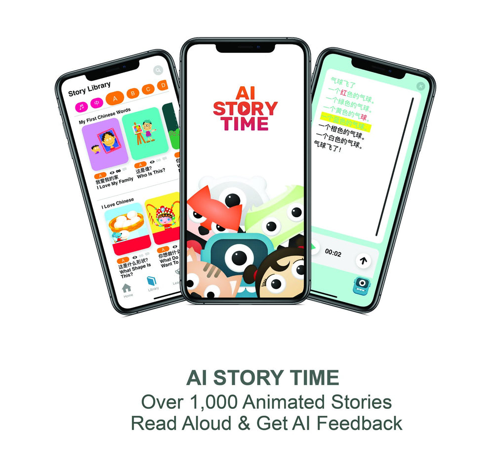 AI Story Time - Web+iOS+Android Phone