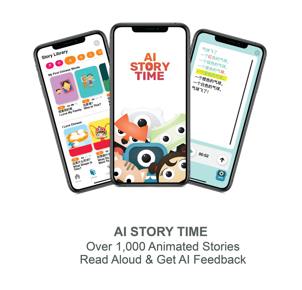 AI Story Time - Web+IOS+Android - 2019 ACTFL Special