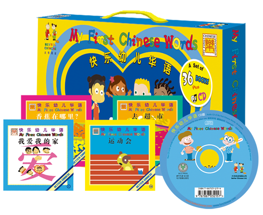 My First Chinese Words 36 Books with Audio CD
