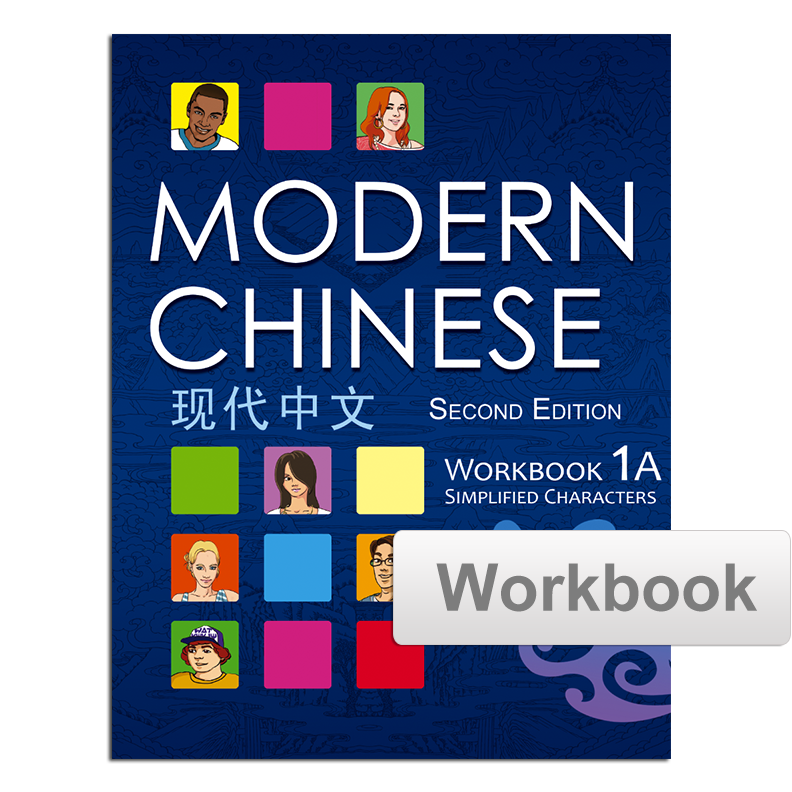 Modern Chinese Workbook