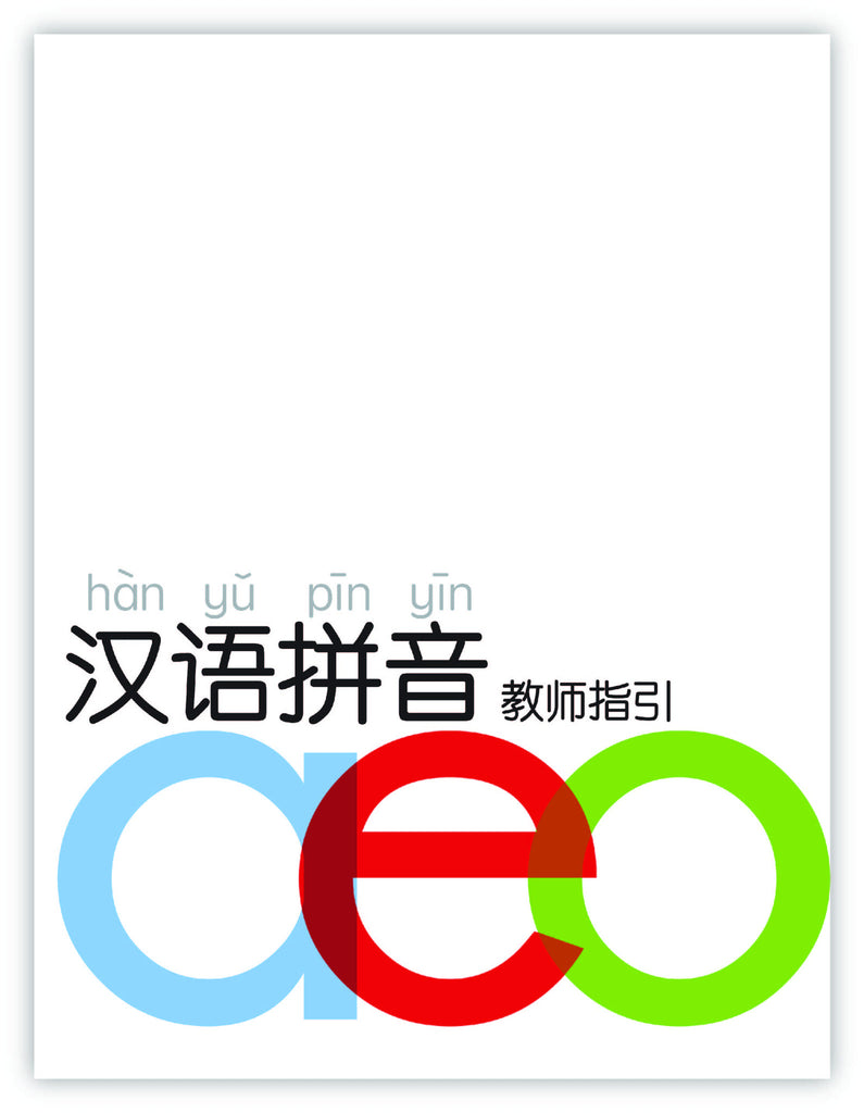 Pinyin Program Teacher's Guide