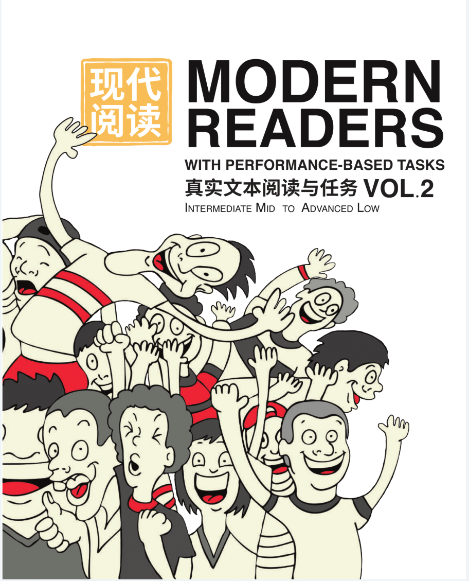 MODERN READERS with performance-based tasks VOL.2