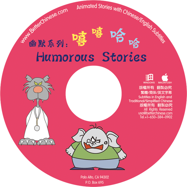 Humorous Stories CD-ROM 幽默故事