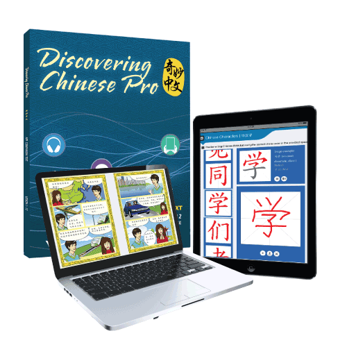 Discovering Chinese Pro App + Companion Textbook + Companion Workbook - Simplified
