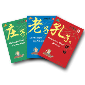 Chinese Philosophers Collection (Confucius, Laozi, Zhuangzi)