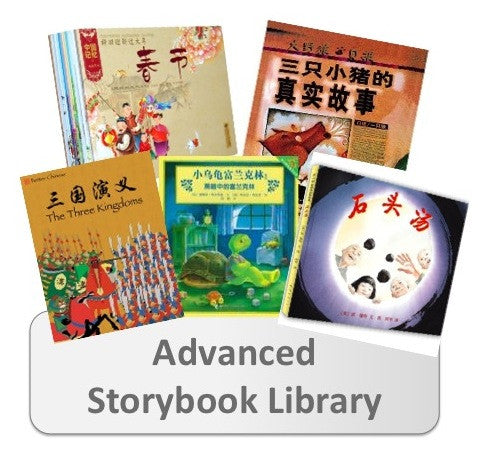 Storybook Library Starter Pack (Advanced)