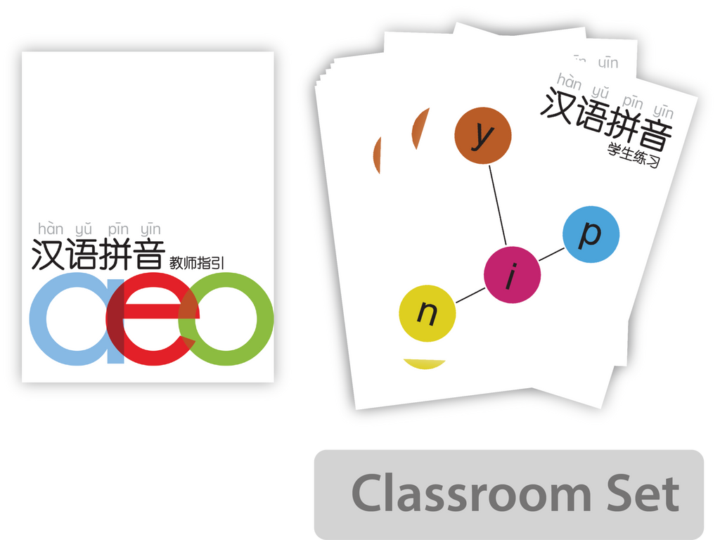 PinYin Program Classroom Set