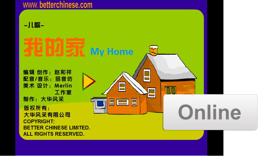 Online Stories: Chinese Children's Songs Volume 2