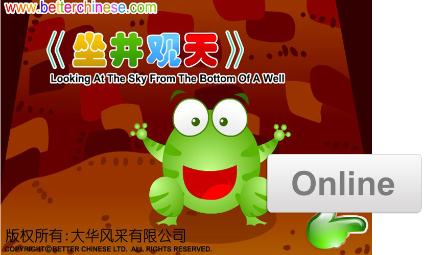Online Stories: Chinese Idioms and Proverbs Volume 1