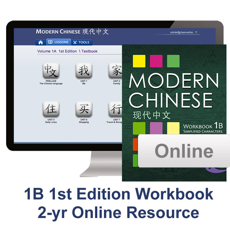 Modern Chinese Workbook 1B 1st Edition Online Resource