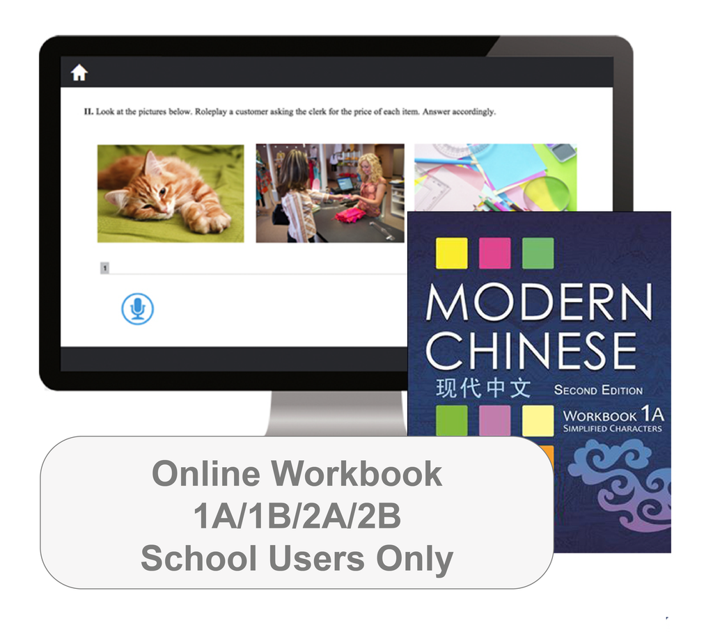 Workbooks integrated chinese workbook level 1 part 2 : Modern Chinese Online Workbook - SCHOOL USERS ONLY – BetterChinese