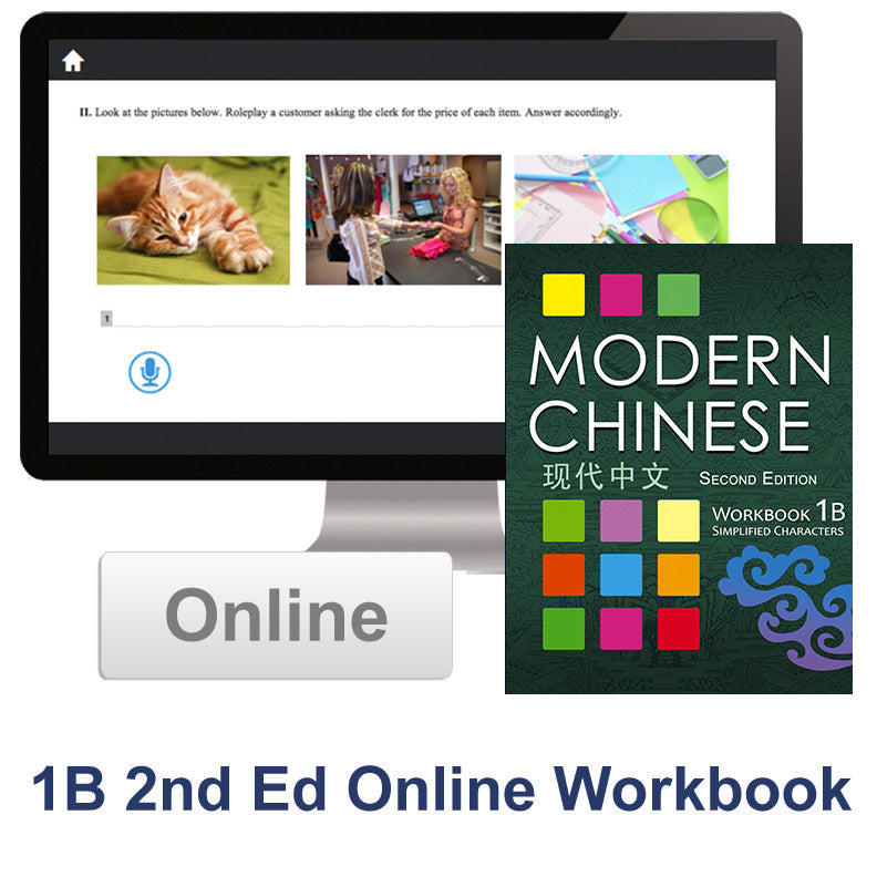 Modern Chinese Online Workbook - SCHOOL USERS ONLY