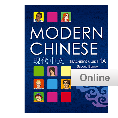 Modern Chinese Teacher's Guide Online 现代中文线上教师指引