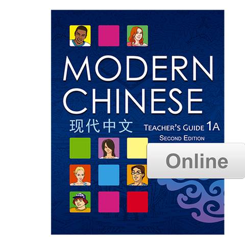 Modern Chinese Teacher's Guide Online
