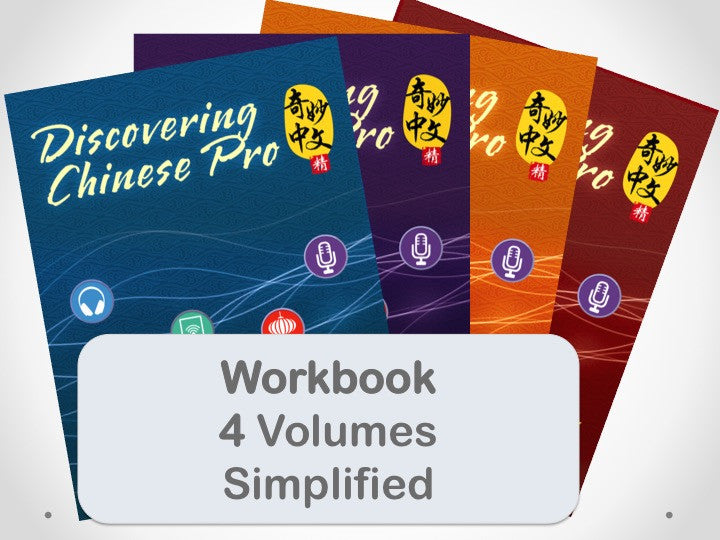 Discovering Chinese Pro App Companion Workbook - Simplified 奇妙中文Pro练习册