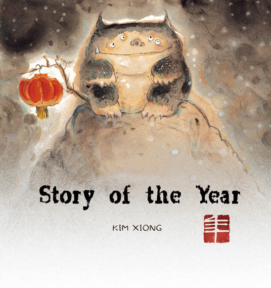 Story Of The Year - English