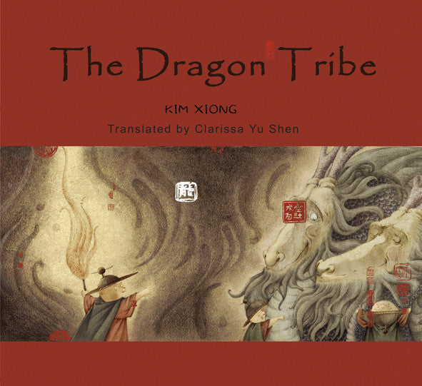 The Dragon Tribe - English 龙部落