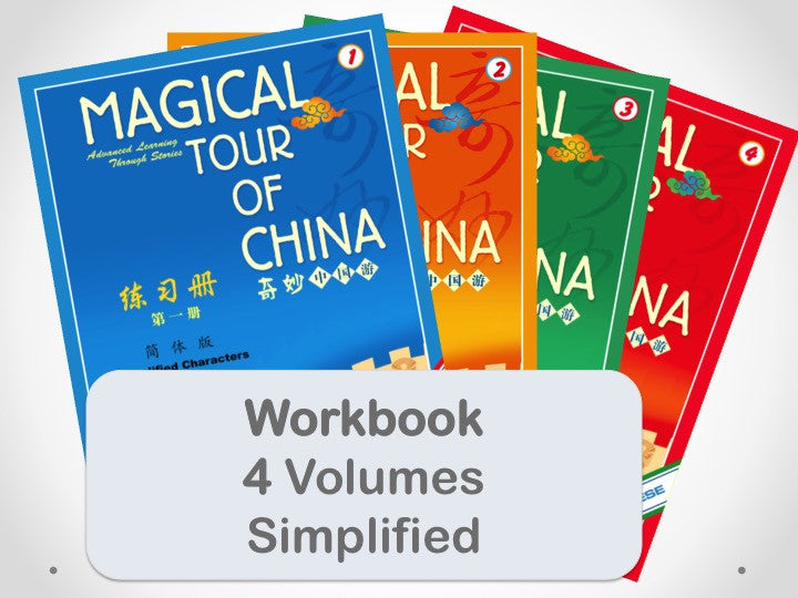 Magical Tour of China Workbook - Simplified 奇妙中国游练习册