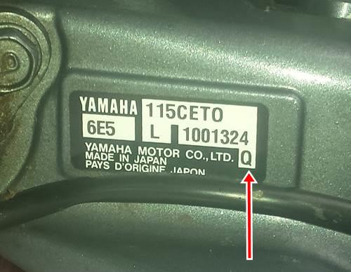 1999 mercury outboard serial number location