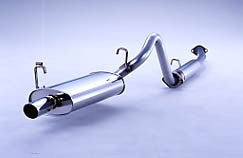 FUJITSUBO Legalis R. S tail  Exhaust For AE86 Sprinter Trueno 750-22454