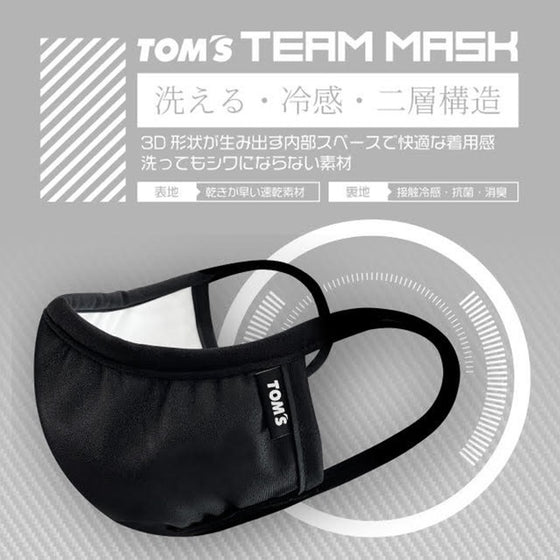 TOMS TEAMS MASK BLACK M  For   TOMS-TEAMS-MASK-M