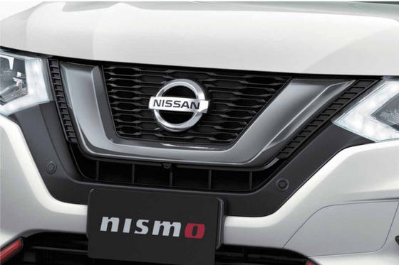NISMO Dark Chrome Front Grille Center  For X-Trail T32 17/6-  6231A-RN2T5