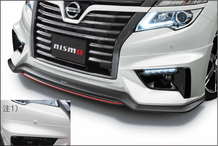 NISMO GAE Front Under Spoiler Kit  For Elgrand E52  6202S-RN2E0-02