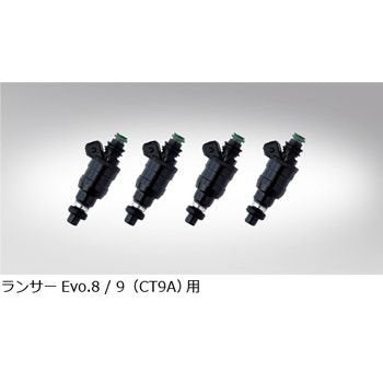 CUSCO Deatsch Werks Large Capacity Injectors  For MITSUBISHI Lancer Evolution CZ4A (Evo.10) 17MX-10-1100-4