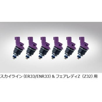 CUSCO Deatsch Werks Large Capacity Injectors  For NISSAN Skyline ER34 21S-05-0600-6